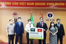 新冠肺炎疫情:沙特阿拉伯向越南捐赠防疫医疗物资