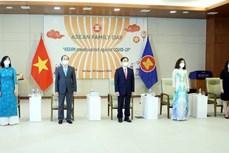 东盟纪念成立54周年