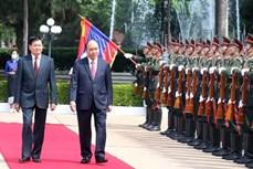老挝总书记、国家主席以最高礼遇欢迎越南国家主席阮春福一行访问