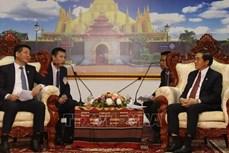 越南与老挝加强工业、贸易和司法合作