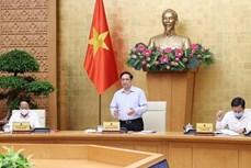 政府总理范明政:2021年前7月宏观经济运行基本稳定