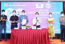卫生部信息技术局与SOVICO集团签署合作备忘录