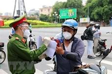 新冠肺炎疫情:胡志明市多措并举 努力在9月15前将疫情控制住