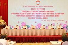 阮富仲总书记出席越南祖国阵线及其成员组织落实越共十三大决议行动计划全国会议
