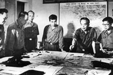 八月革命暨九二国庆节76周年:武元甲大将线上图片展举行