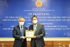 越南工贸部向韩国驻越南贸易参赞授予纪念章
