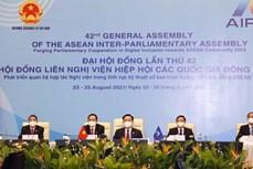 越南国会主席王廷惠出席第42届东盟议会联盟大会开幕式