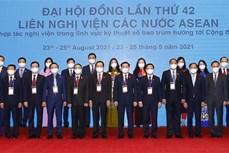 越南国家主席阮春福向第42届AIPA大会致贺词