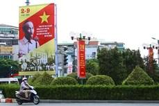 加拿大越南友好协会举行纪念八月革命和国庆76周年的研讨会