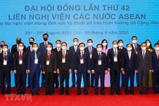 AIPA-42:老挝国会主席提出3项建议