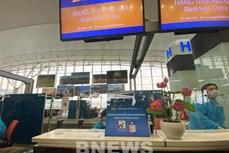 越南至欧洲首个试行电子健康护照航班成功执飞