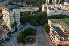2022年度高等教育世界大学排名:河内国家大学物理科学保持全球601-800区间