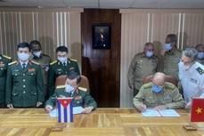 越古双方签署2020-2022年防务合作计划