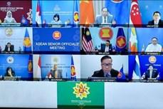 东盟联合磋商会:核查第38、39届东盟峰会和相关会议前准备工作