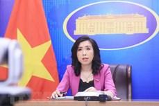 越南外交部发言人就若干国际事务阐明立场