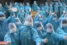 响应阮富仲总书记的号召:全民族团结一心 战胜新冠肺炎疫情