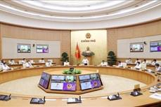 范明政:承天顺化省应发挥特色优势促进发展