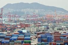 韩国提请国会审议通过《区域全面经济伙伴关系协定》