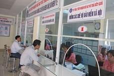 胡志明市失业保险基金拨出6万亿越盾帮助劳动者解困