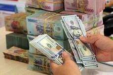 10月5日上午越盾对美元汇率中间价上调2越盾