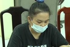永福省一滥用民主自由权侵犯国家利益女子被抓