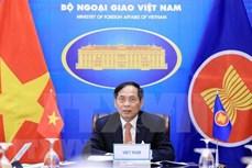 东盟部长举行东盟峰会及相关峰会筹备会议