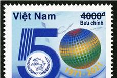 """越南发行""""UPU国际少年书信协作比赛50周年""""纪念邮票"""