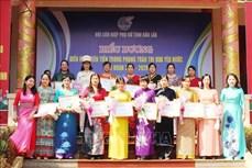 Kỷ niệm 130 năm Ngày sinh Chủ tịch Hồ Chí Minh: Đắk Lắk biểu dương điển hình phụ nữ trong phong trào thi đua yêu nước