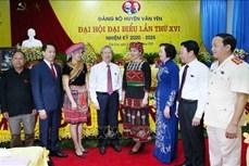 Tiến tới Đại hội XIII của Đảng: Thường trực Ban Bí thư Trần Quốc Vượng dự Đại hội điểm huyện Văn Yên, Yên Bái
