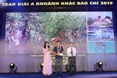 Nhân 95 năm Ngày Báo chí Cách mạng Việt Nam: Tôn vinh những khoảnh khắc ảnh báo chí ấn tượng