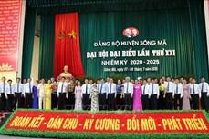 Tiến tới Đại hội XIII của Đảng: Xây dựng Sông Mã thành huyện phát triển khá của tỉnh Sơn La