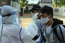 Dịch COVID-19: Không ghi nhận ca mắc mới; có 117 người xét nghiệm âm tính với SARS-CoV-2