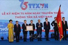 Lễ Kỷ niệm 75 năm Ngày truyền thống Thông tấn xã Việt Nam