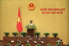 Kỳ họp thứ 10, Quốc hội khóa XIV: Thảo luận dự thảo Luật Cư trú (sửa đổi) và Luật Biên phòng Việt Nam