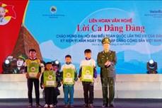 Bộ đội Biên phòng hỗ trợ người dân vùng biên Gia Lai đón Tết đầm ấm