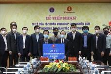 """Tiếp nhận 20 tỷ đồng tài trợ nghiên cứu thử nghiệm lâm sàng vaccine COVID-19 """"Made in Vietnam"""""""