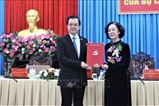 Phó Chánh án Tòa án nhân dân Tối cao Lê Hồng Quang được Bộ Chính trị điều động, phân công làm Bí thư Tỉnh ủy An Giang