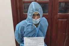 Điện Biên: Bắt giữ đối tượng nhập cảnh trái phép và tàng trữ chất ma túy