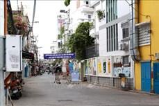 Chiều 20/6, Thành phố Hồ Chí Minh có số mắc mới cao nhất với 57 ca, 175 bệnh nhân được công bố khỏi bệnh