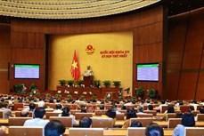 Thông cáo báo chí số 05, Kỳ họp thứ nhất, Quốc hội khóa XV