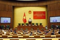 Thông cáo báo chí số 04, Kỳ họp thứ nhất, Quốc hội khóa XV