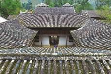 Dinh thự Nhà Vương (Hà Giang)