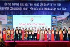 Khai mạc Ngày hội nông sản OCOP tỉnh Bắc Kạn