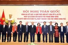 Thủ tướng Chính phủ Nguyễn Xuân Phúc: Xây dựng lớp nông dân mới nắm chắc về khoa học-công nghệ, kinh tế số