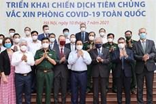Thủ tướng Phạm Minh Chính: Nhiều người muốn ưu tiên vaccine phòng COVID-19 cho nơi dịch bệnh phức tạp