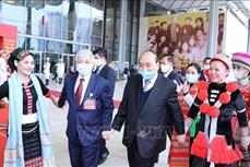 Lãnh đạo Đảng, Nhà nước dự Đại hội đại biểu toàn quốc các dân tộc thiểu số Việt Nam lần thứ II