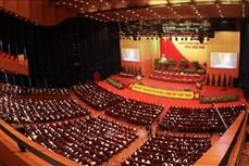 Thông cáo báo chí về Ngày làm việc thứ hai của Đại hội đại biểu toàn quốc lần thứ XIII của Đảng