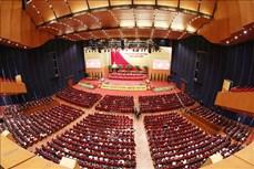 Thông cáo báo chí về Ngày làm việc thứ ba của Đại hội XIII: Biểu quyết thông qua số lượng Ủy viên Ban Chấp hành Trung ương Đảng khóa XIII là 200 đồng chí
