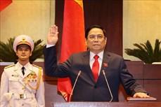 Kỳ họp thứ 11, Quốc hội khóa XIV: Tiểu sử tóm tắt của Thủ tướng Chính phủ Phạm Minh Chính