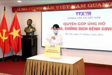 Cán bộ, nhân viên TTXVN chung tay ủng hộ công tác phòng, chống dịch COVID-19